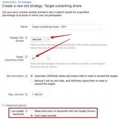 flexible-bid-strategies-adowrds
